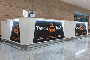 Taxi counter S. - Petersburg Pulkovo airport
