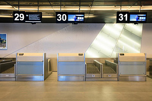 Сheck-in counters Yekaterinburg Koltsovo airport